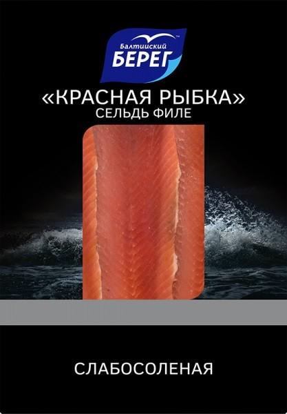 """Ծովատառեխի ֆիլե """"Красная рыбка"""" """"Балтийский берег"""" 200գր․"""